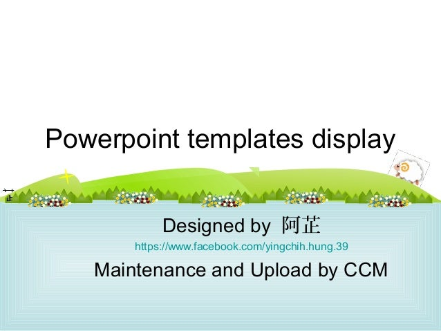 Powerpoint templates display Designed by 阿芷 https://www.facebook.com/yingchih.hung.39 Maintenance and Upload by CCM