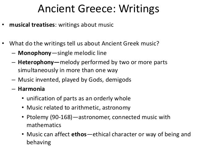 Power point 1: Ancient Music
