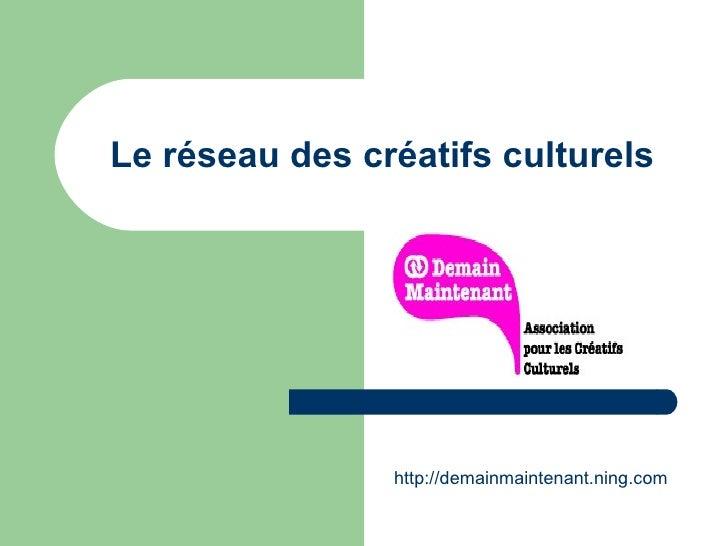 Le réseau des créatifs culturels http://demainmaintenant.ning.com