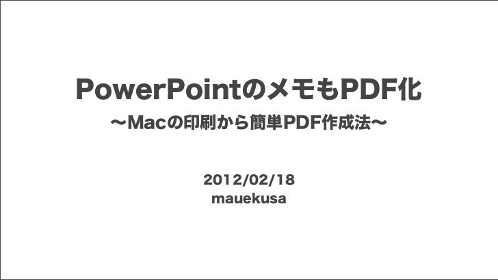 http://www.codepoetry.net/projects/cups-pdf-for-mosx