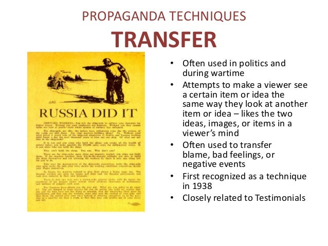 an analysis of how political propaganda is used as a deception Has the internet changed the propaganda model submitted by sheldon rampton on may 22 deception and propaganda pervade the media on the internet without the use of guns and gulags this analysis provides a structural explanation for propaganda.