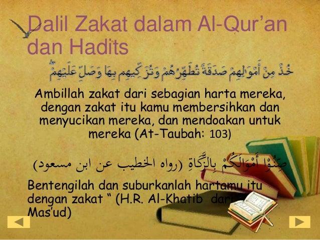 Hadits zakat fitrah