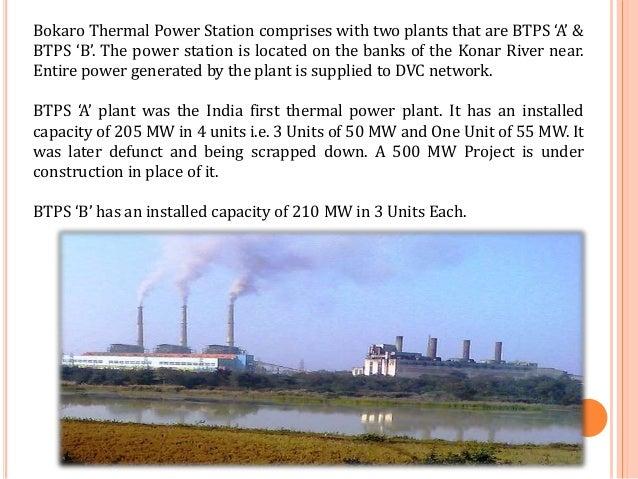 Bokaro Thermal Power Plant