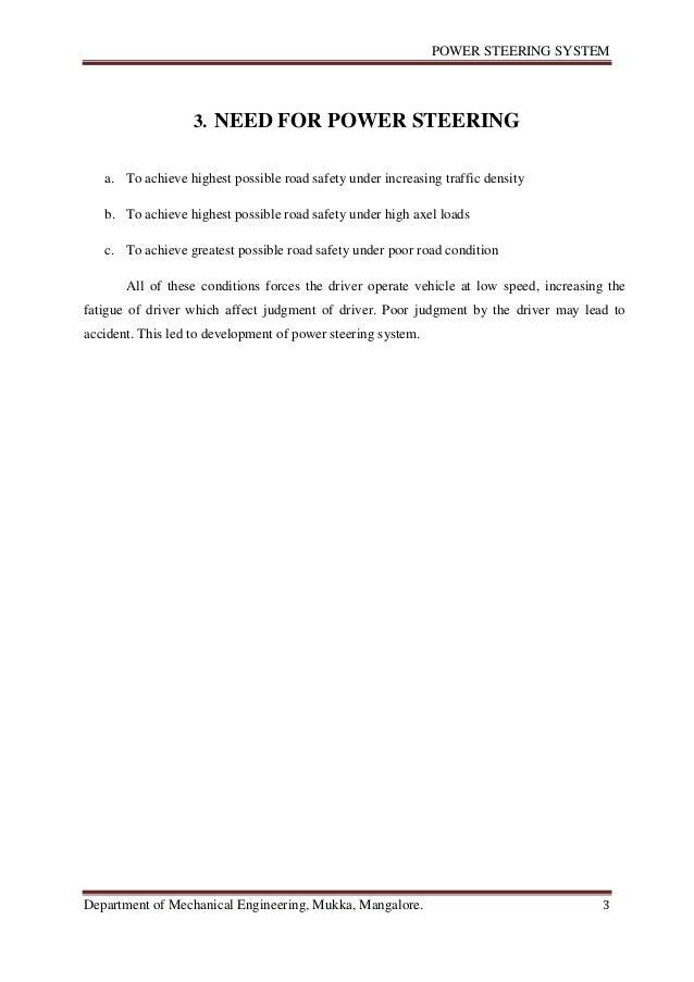 Power steering seminar report pdf download
