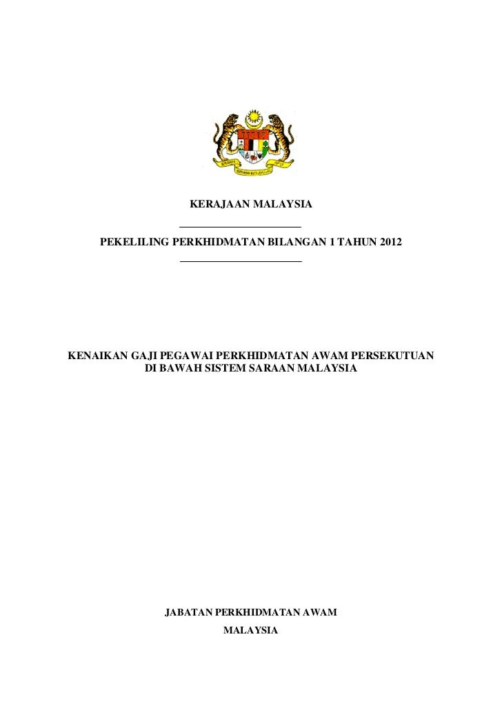 KERAJAAN MALAYSIA    PEKELILING PERKHIDMATAN BILANGAN 1 TAHUN 2012KENAIKAN GAJI PEGAWAI PERKHIDMATAN AWAM PERSEKUTUAN     ...