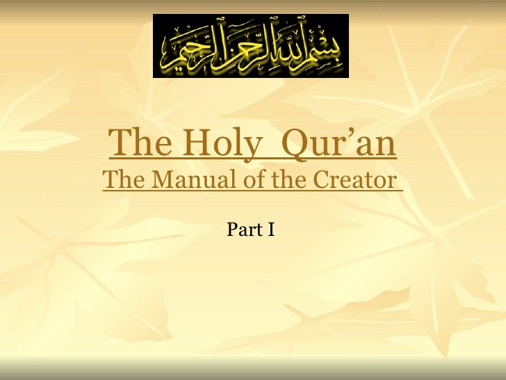 The Holy  Qur'an The Manual of the Creator  Part I