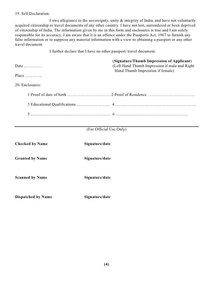 India Passport Application