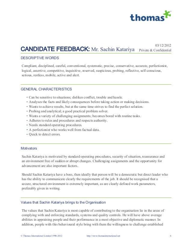 Thomas Personal Profile Analysis (PPA) of Sachin Katariya