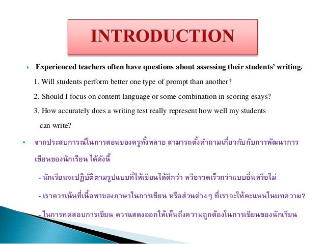 english esays Writing english papers with our expert writers is the right way to academic success at our english essay writing service you can buy high-quality english 101 essays and college research papers with satisfaction and confidentiality guarantees writing english papers with our expert writers is the right way to academic success.