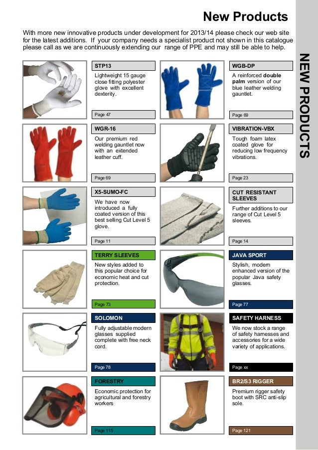 PPE Global Catalogue