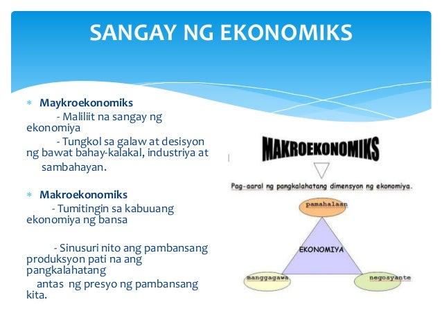 kahulugan ng ekonomiya