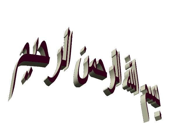 "Dr. Mohamed El Sherbiny MD Ob.& Gyn Postpartum Hemorrhage (PPH) Guidelines for Immediate Action ""Part I"" Damietta Speciali..."