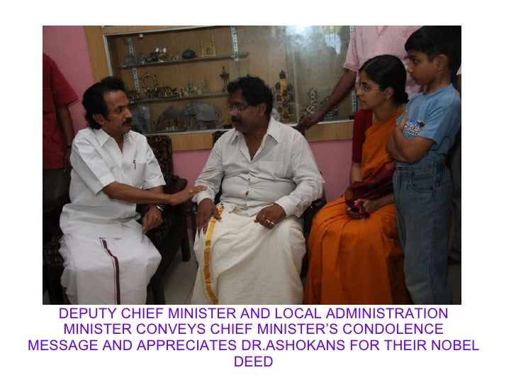 DEPUTY CHIEF MINISTER AND LOCAL ADMINISTRATION MINISTER CONVEYS CHIEF MINISTER'S CONDOLENCE MESSAGE AND APPRECIATES DR.ASH...