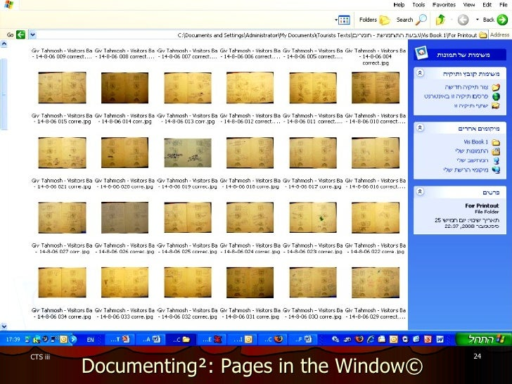 Documenting ² : Pages in the Window©