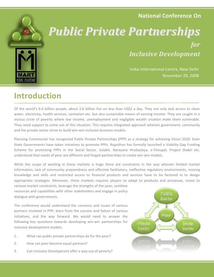 Private Public Participation :MART