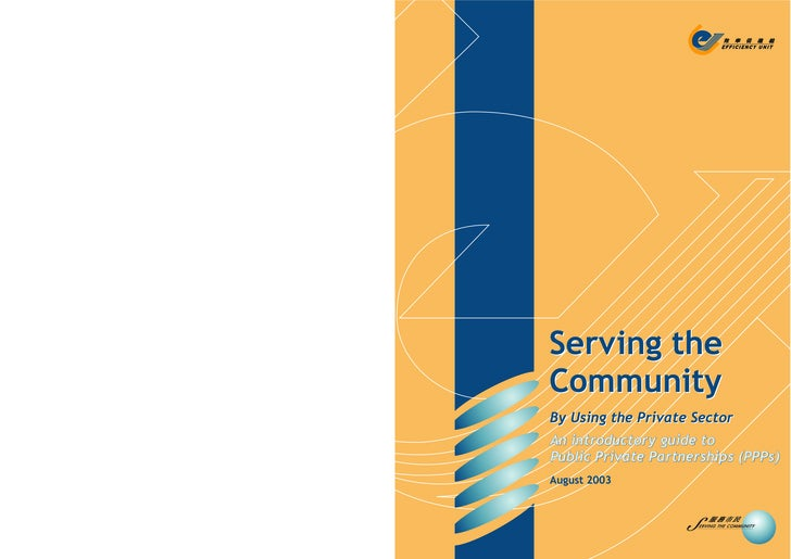 Serving the Community By Using the Private Sector An introductory guide to Public Private Partnerships (PPPs) August 2003