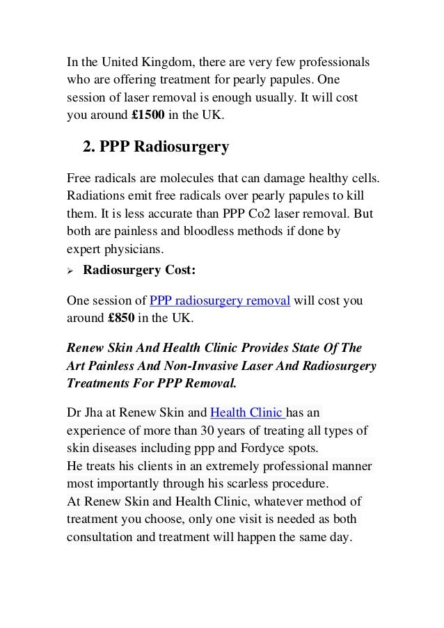 Ppp treatment cost