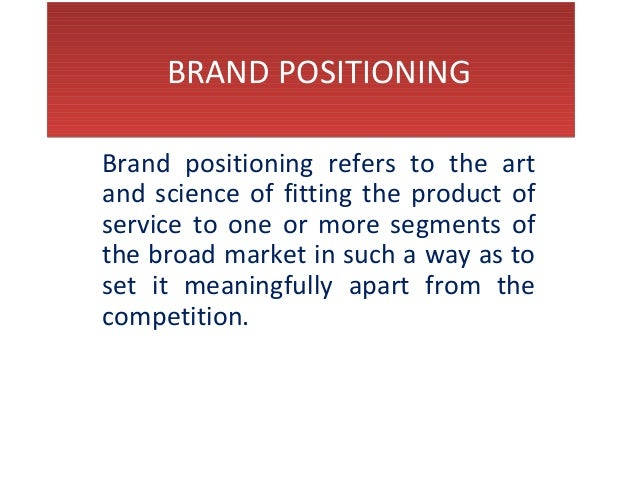 advertising positioning statement