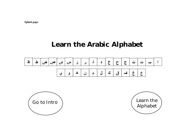 Splash page  Learn the Arabic Alphabet  Go to Intro Learn the  Alphabet