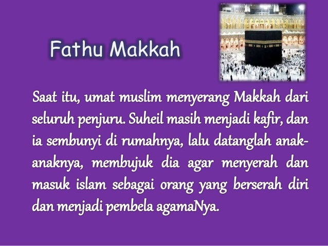 Sosok islamnya Suheil bin Amar