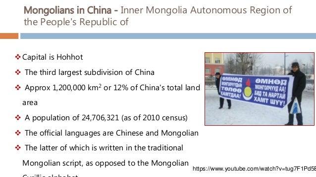 china and mongolia relationship