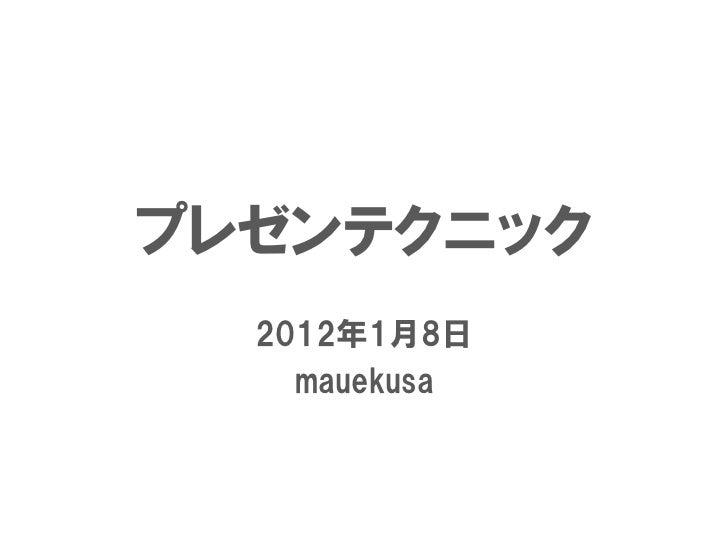 "h""p://www.tokyotower.co.jp/   h""p://www.tokyo-‐skytree.jp/"
