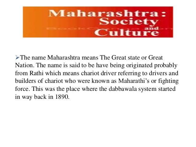 harvard case study mumbai dabbawala