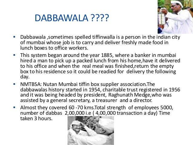 Dabbawala Harvard Lawsuit Analysis