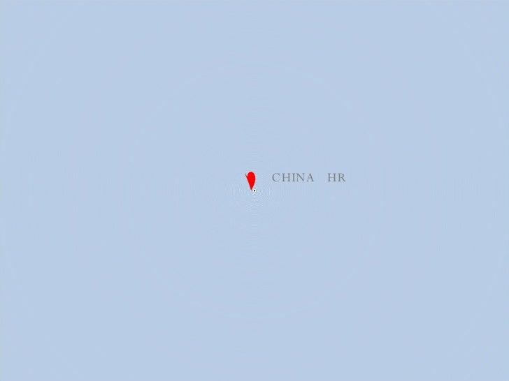 CHINA  HR