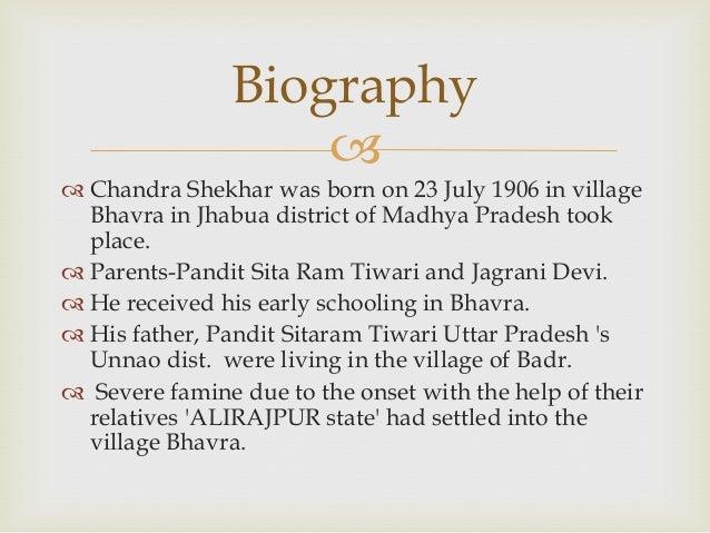 chandrashekhar azad biography in gujarati yamunashtak