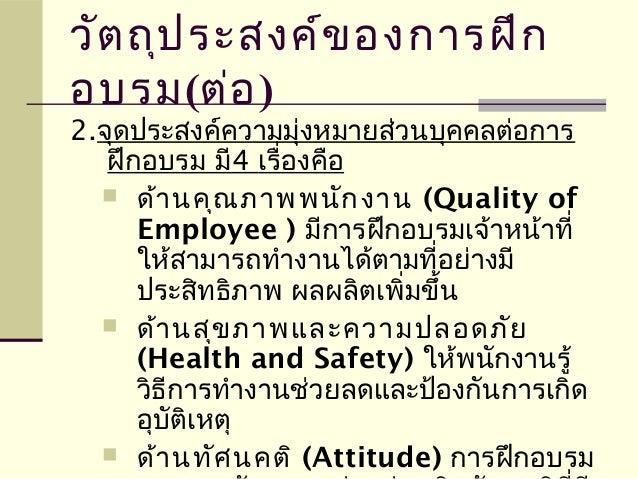 หางาน ฝึกอบรม