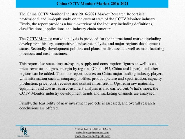 China CCTV Monitor Market Research Report 2016