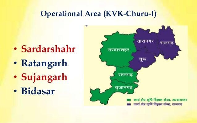 Annual Progress Report 2014-15(Part1) KVK Sardar Shahr , Churu Slide 2