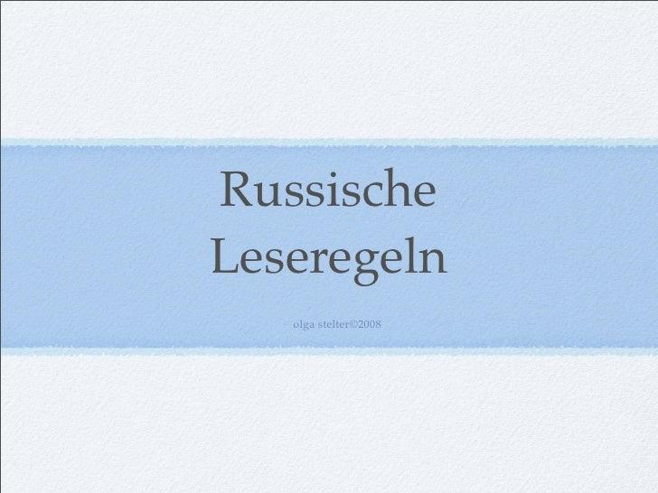 Russische Leseregeln    olga stelter©2008