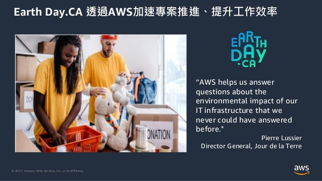 """© 2021, Amazon Web Services, Inc. or its Affiliates. Earth Day.CA 透過AWS加速專案推進、提升工作效率 """"AWS helps us answer questions about ..."""