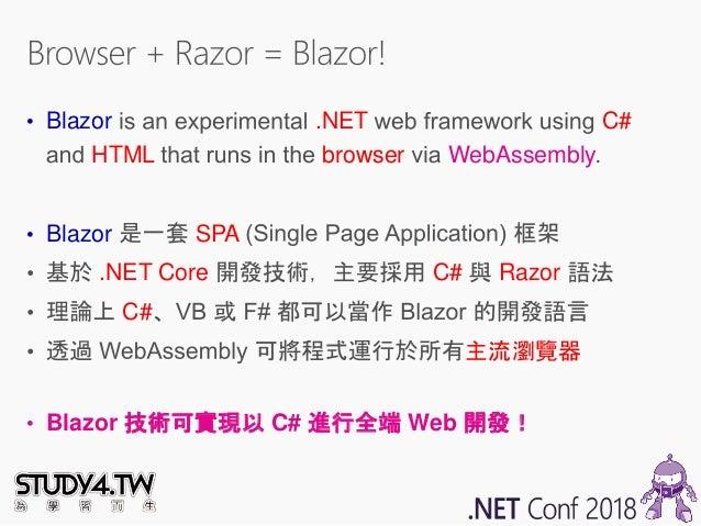 使用 ASP.NET Blazor 開發 SPA 網頁應用程式 (.NET Conf 2018) Slide 3