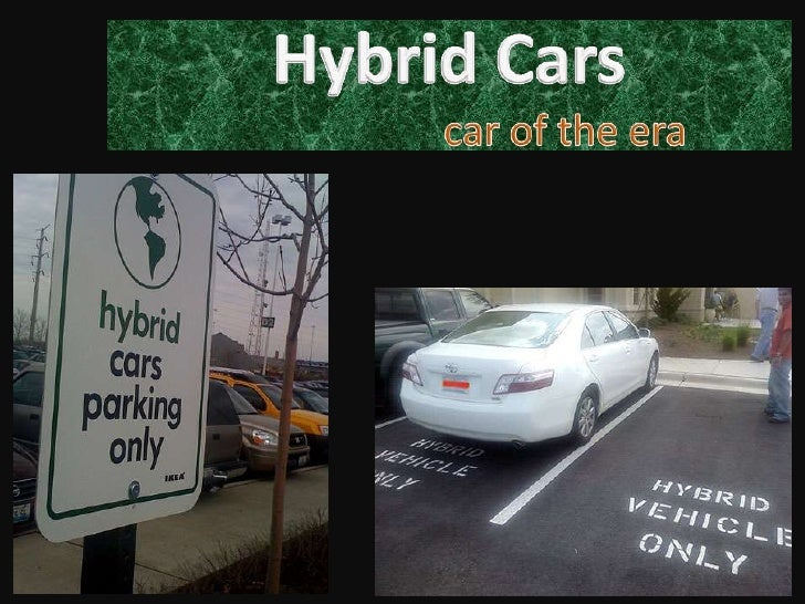 Hybrid Carscar of the era <br />© Auto Relief Group  www.autoreliefgroup.com<br />