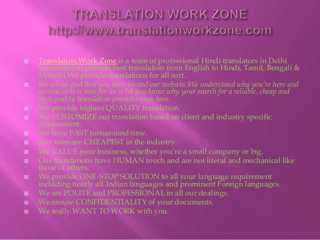  Translation Work Zone is a team of professional Hindi translators in Delhi committed to provide best translation from En...