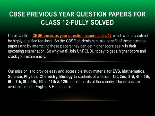 CBSE Previous Year Question Papers for Class 12-Fully Solved