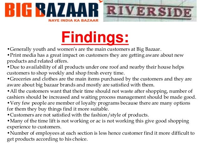 big bazzar strategies Online big bazaar - shop anything, new york, new york 477 likes online shopping has revolutionized the business world by making everything anyone could.