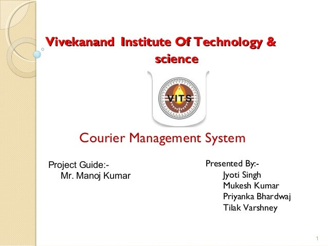 Courier Management System By Mukesh