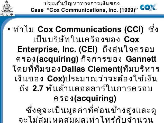 Coxcommunications.com