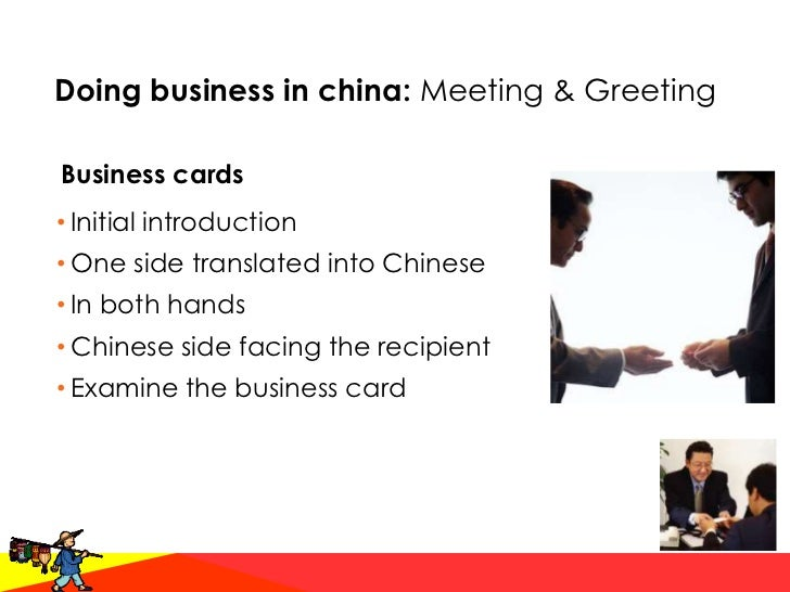 Ppt eng china business card 3 doing business in china reheart Gallery