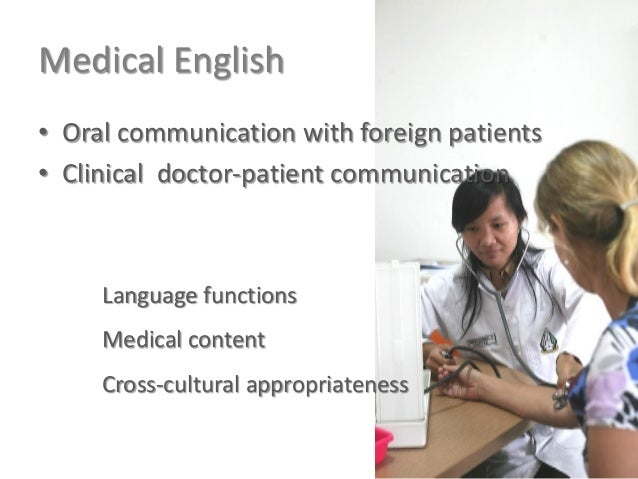 inter professional working and the needs of the patients Your programme inter-professional working practice is a central thread that runs   understanding of the patient's health, needs and requirements but also your.