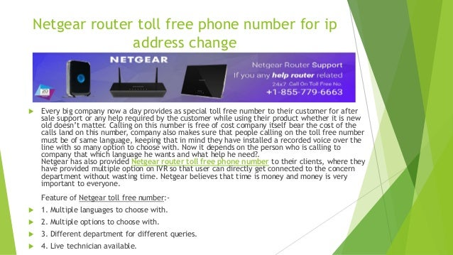 Netgear Router troubleshooting