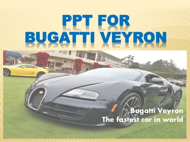 bugatti veyron an exotic car for rental. Black Bedroom Furniture Sets. Home Design Ideas