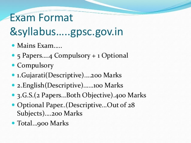 GPSC GUIDANCE PPT WITH REFERENCE BOOKS