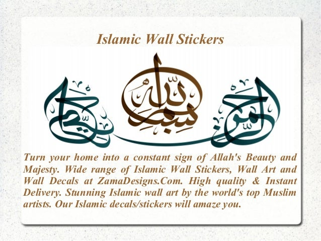 Islamic Wall ...