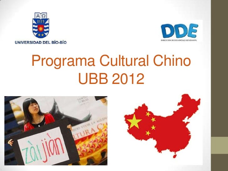 Programa Cultural Chino      UBB 2012