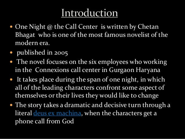 Amazon.com: One Night at the Call Center: A Novel ...